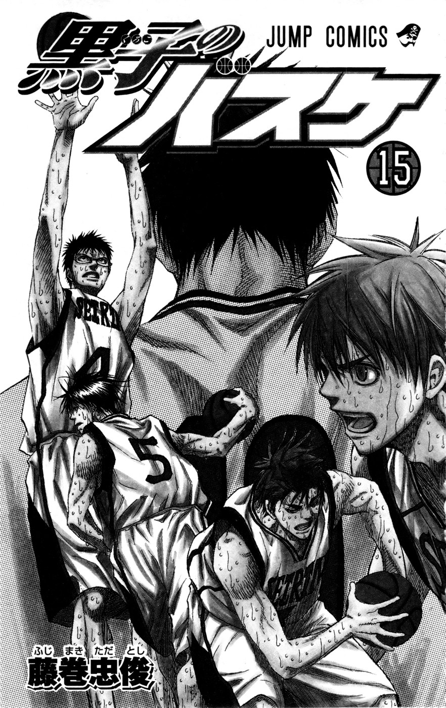 Kuroko no Basket Manga Chapter 127 - Image 03