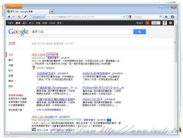 Google%2520Privacy 4