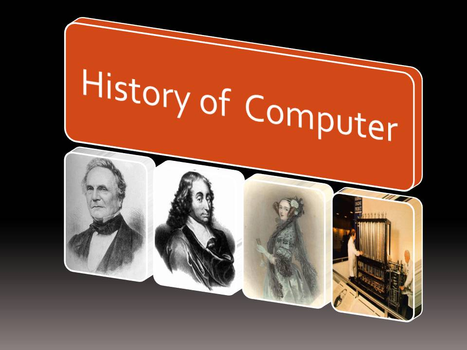 essay about history of computers