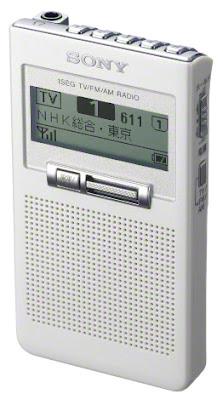SONY XDR-63TV(W)