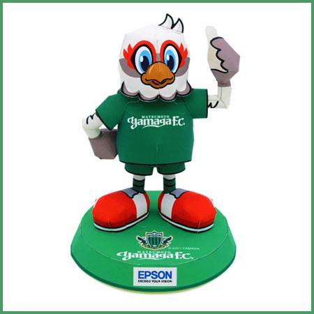 Matsumoto Yamaga FC Gans Papercraft