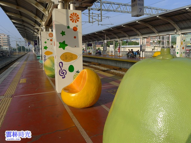 斗六車站更新完畢 新加入的水果元素月台系列
