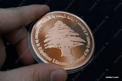 Absi Gold Plated semi proof medal with Presidency of the republic of Lebanon impression