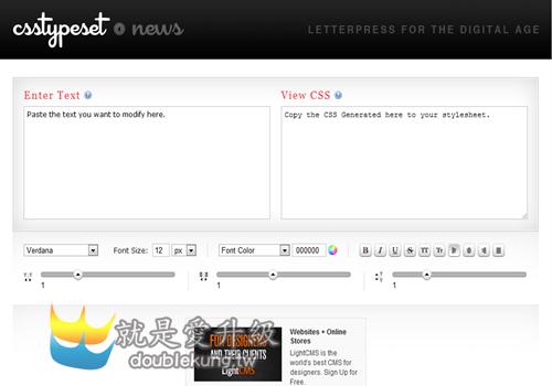 網頁設計教學系列-兩個好用的CSS字型和漸層背景製造器