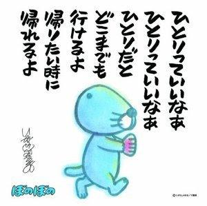 Shinichiro