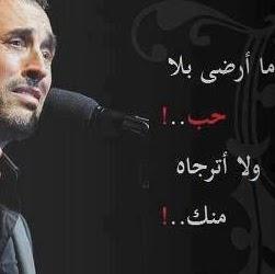 Youssef Yassin