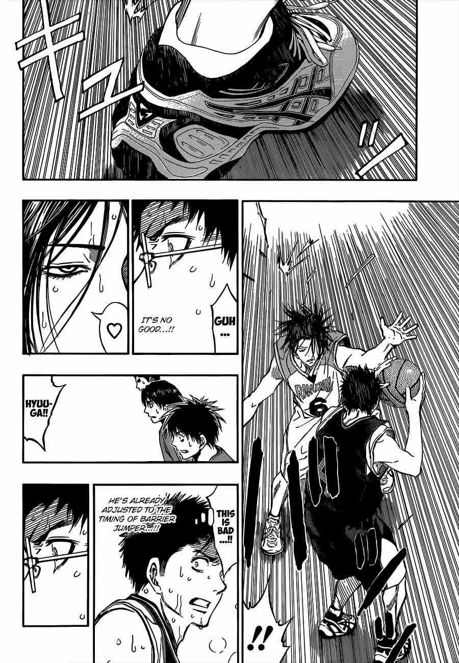 Kuroko no Basket Manga Chapter 243 - Image 02