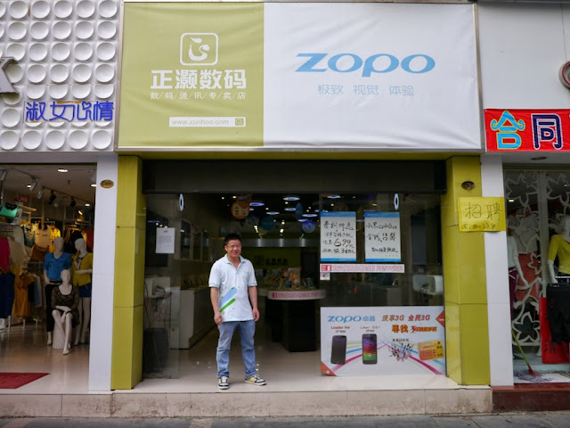 Zopo mobile phone store in Zhuhai