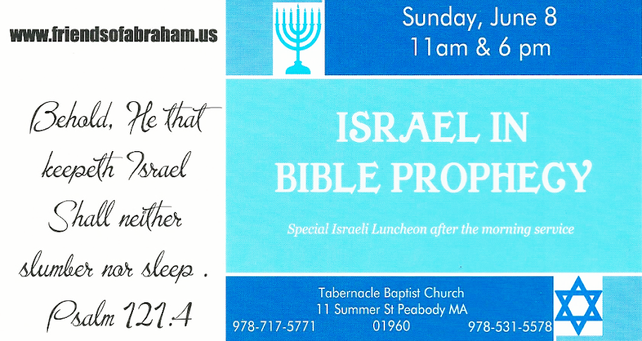 Israel%2520In%2520Bible%2520Prophecy%25206-8-14.png