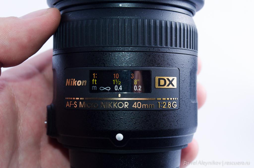 Шкала расстояний объектива AF-S DX Micro Nikkor 40mm f/2.8G