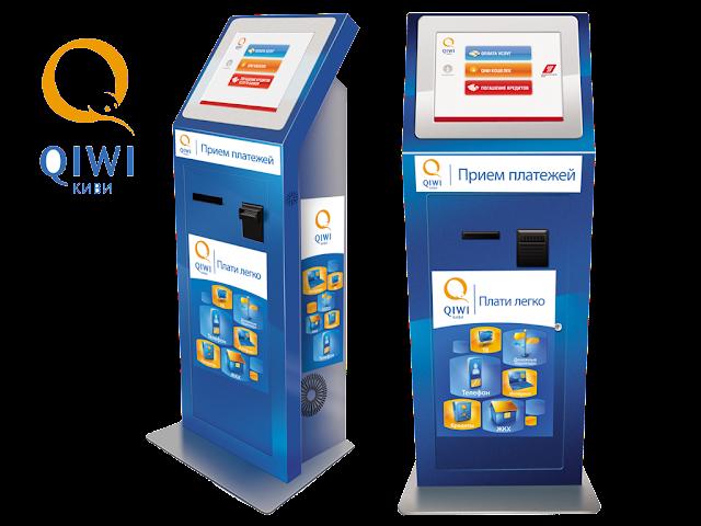 Открыт прием платежей через терминалы qiwi надежный посредник