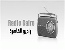 راديو صوت القاهرة إذاعة مصر Radio cairo