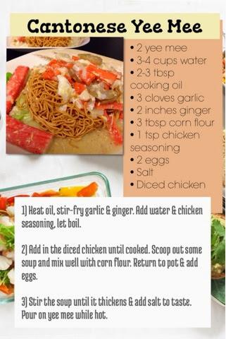 Cantonese Yee Mee Recipe