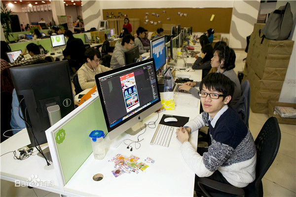 Ôn Thành Huy- Jack Ma 9x của Trung Quốc