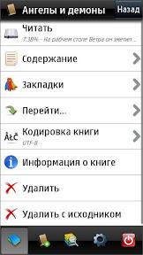 Foliant - программа для чтения книг на телефоне