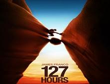 مشاهدة فيلم 127 Hours