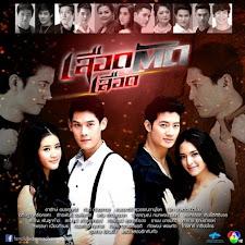 Poster Phim Huyết Chiến Sinh Tử