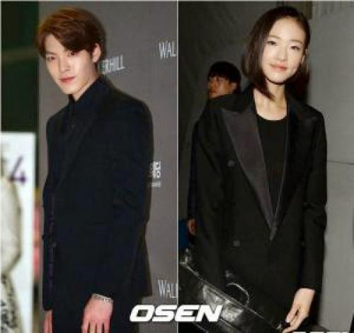 Kim Woo Bin And Yoo Ji Ahn Also Break Up
