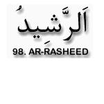 98.Ar Rashid