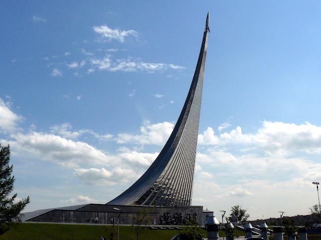 Museo dei Cosmonauti