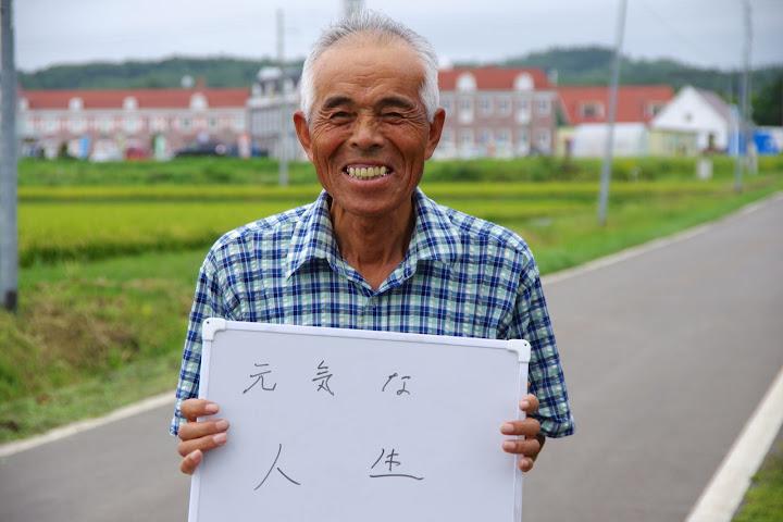 南波 清さん(72歳)
