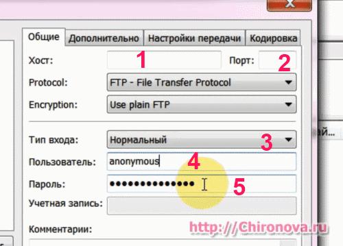 Как скачать файлы с хостинга что такое ssi на хостинге