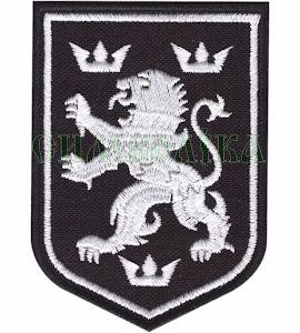 Лев дивізійник/тк.чорна нитка біла/нарукавна емблема