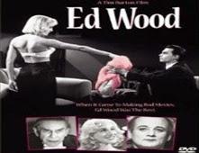 فيلم Ed Wood