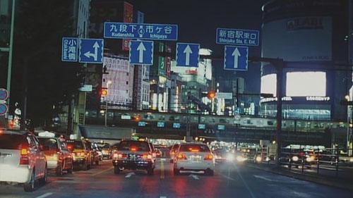 Tokyo Oasis