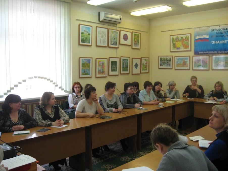 Семинар «Социальные технологии и практика работы по программам межпоколенческого взаимодействия»