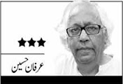 Irfan Hussain Column - 12th October 2013