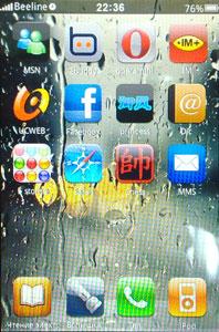 Китайский IPhone 4S