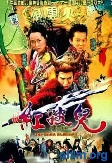 Phim Hồng Hài Nhi-The Red Kid btv