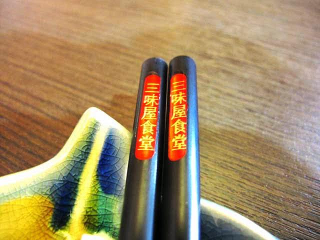 筷子-二分之一泰式小館,台中泰式料理餐廳