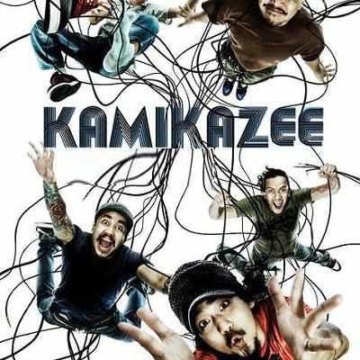 Kamikazee - Tagpuan Lyrics, Kamikazee 2013