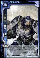 Cao Ren 3
