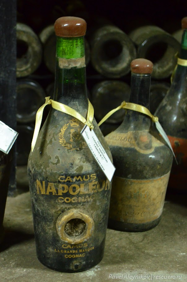 Коньяк Наполеон