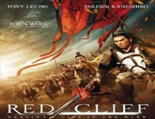 فيلم Red Cliff