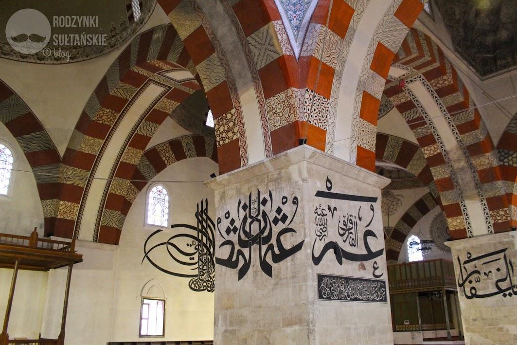 Edirne, Stary Meczet (Eski Camii)