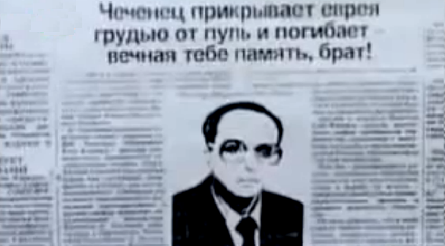 gazeta-bisliev-kan-kalik