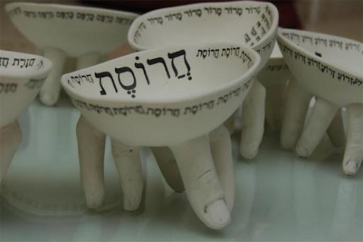https://lh4.googleusercontent.com/-sAftTSyn2aY/TlRcHRJ2KQI/AAAAAAAAFag/4_IhQToh3OI/jewish-finger-bowl.jpg