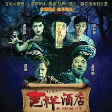 Poster Phim Khách Sạn Cát Tường