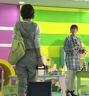 Choi Eun Seo, Son Ye Jin