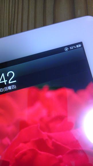 iPad(3gen)