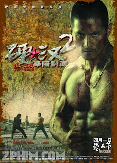 Ngạnh Hán 2 - The Underdog Knight 2 (2011) Poster