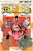 One Piece Manga Tomo 20