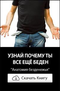 http://justamanlife.blogspot.ru/