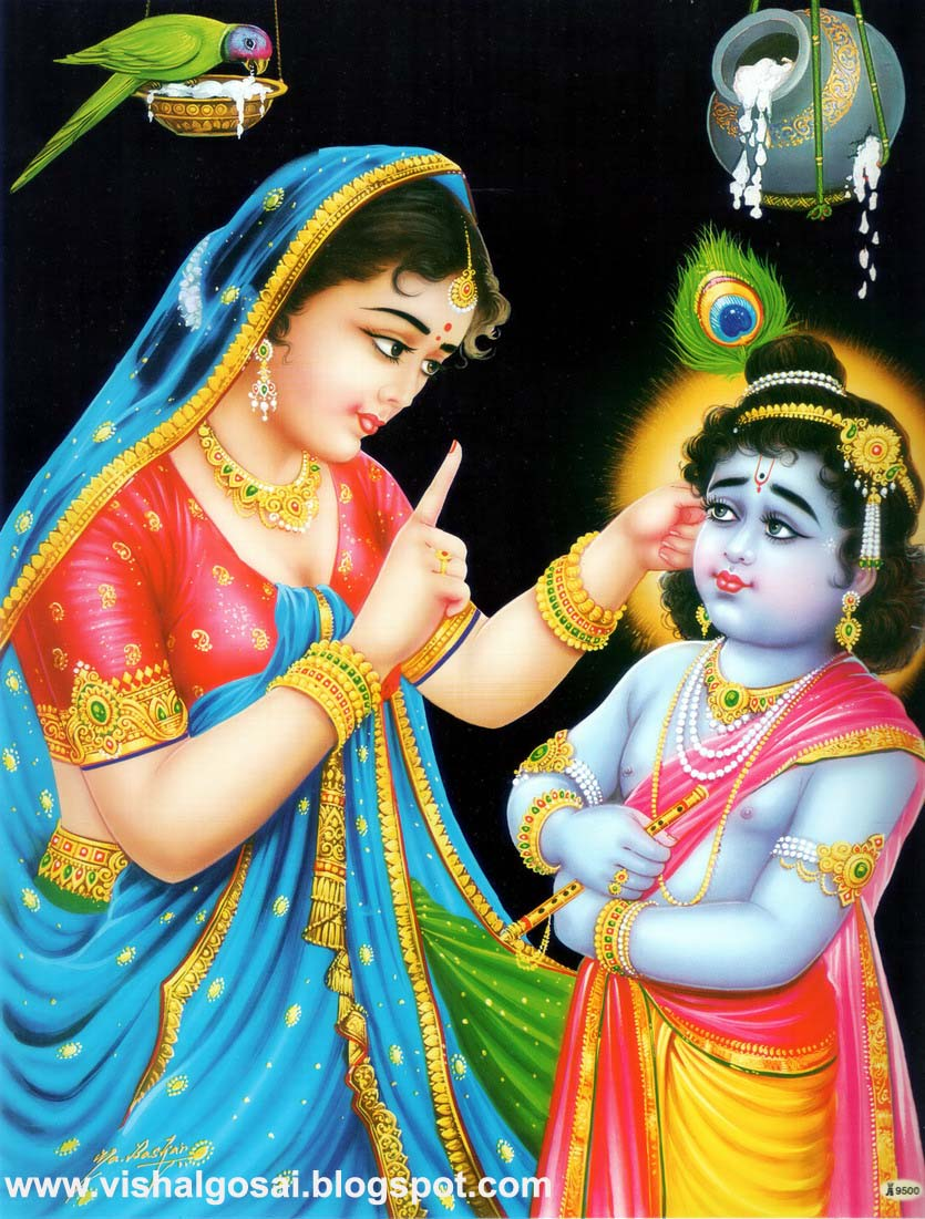 Good Morning Gif Radha Krishna