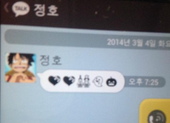 안드로이드 카카오톡에서 흑백으로 출력되는 아이폰 이모티콘의 모습