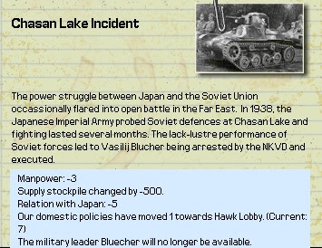 chasan+lake+incident.jpg